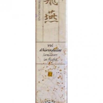 Encens japonais, karin, Vol d'hirondelles